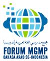 مجمع مدرسي اللغة العربية بإندونيسيا | FORUM MGMP BAHASA ARAB SE-INDONESIA